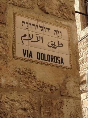 Near Lions Gate, Old City, Jerusalem