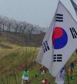 Korea 6